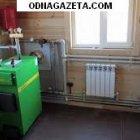 купить Монтаж различных систем отопления для дома  кривой рог объявление