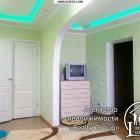 купить Предлагаем хорошую просторную квартиру на Бмв  кривой рог объявление