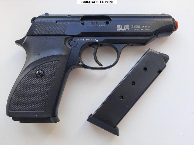 купить Стартовый пистолет Sur 2608 (чёрный) кривой рог объявление 1