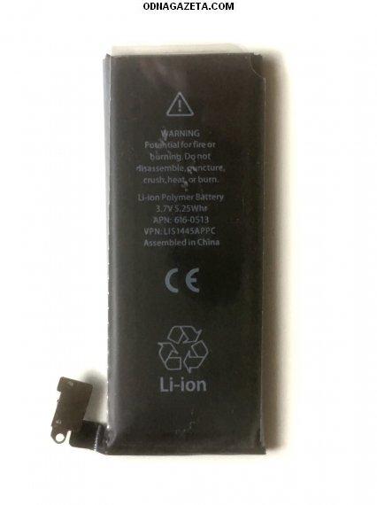 купить Li-ion аккумулятор на iPhone 4 кривой рог объявление 1