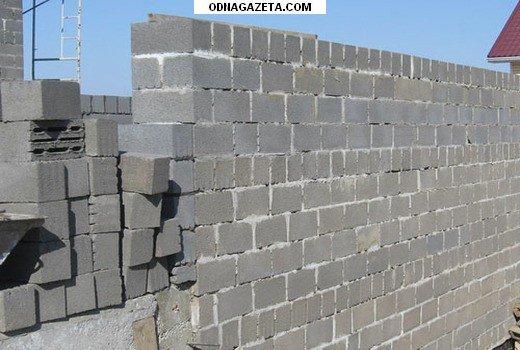 купить Выполним строительные работы в городе: кривой рог объявление 1