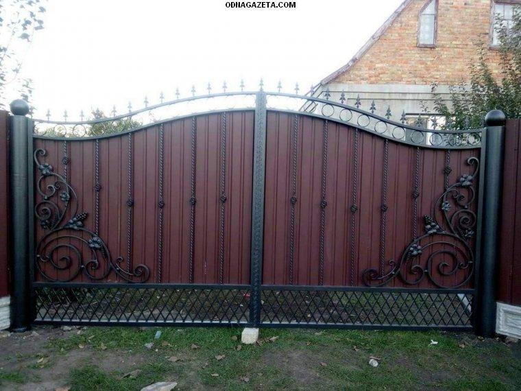 купить •Изготовление ворот любой сложности.  кривой рог объявление 1