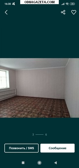 купить Продается дом в г. Апостолово кривой рог объявление 1