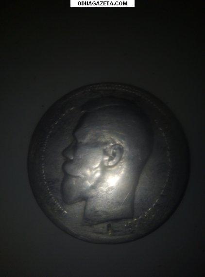 купить Продам 1рубыль 1897года серебренный цена кривой рог объявление 1