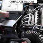 купить Диагностика двигателя автомобиля. Чтение и удаление  кривой рог объявление