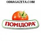 купить В Ооо Асс (с. Широкое) требуется  кривой рог объявление