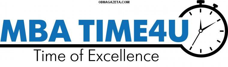 купить Расширение базы целевых клиентов Хотите кривой рог объявление 1
