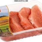 купить Мясокомбинат Чехия, Прибрам. Упаковка мяса для  кривой рог объявление