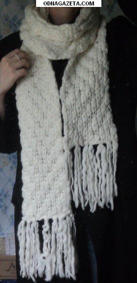 купить Зимние 2 шарфа белый и кривой рог объявление 1