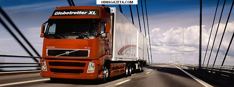 купить Международные перевозки  38(044)4990037  кривой рог объявление 1