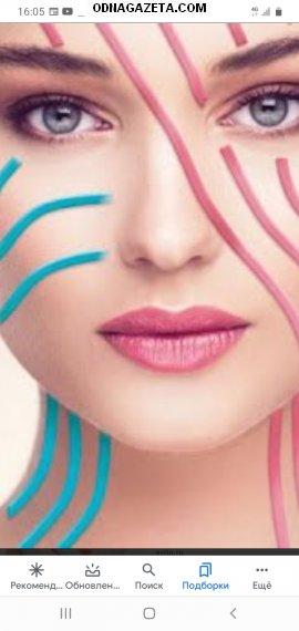 купить Все виды Лечебного Массажа: Общий, кривой рог объявление 1