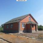 купить Дом построен с экологически чистого материала,  кривой рог объявление