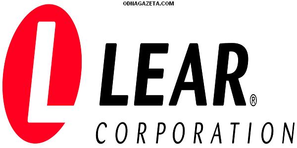 купить Чехия. Автозавод Lear. Производство автомобильных кривой рог объявление 1
