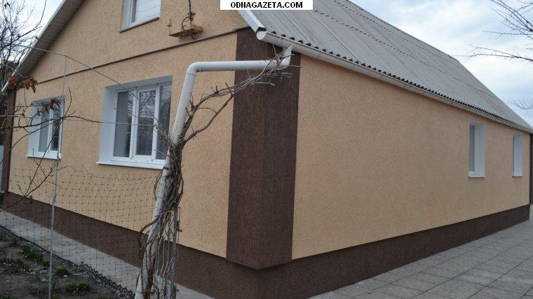 купить Предлагаем утепление пенопластом стен домов, кривой рог объявление 1