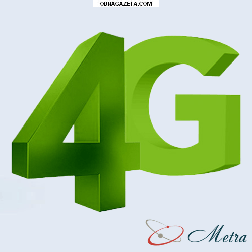 купить Нужен безлимитный 4g интернет? Стартовые кривой рог объявление 1