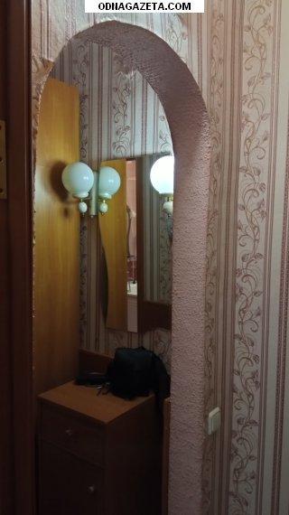 купить Сдается: 2 комнатная квартира 44 кривой рог объявление 1
