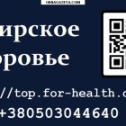 купить Продам продукцию компании Сибирское здоровье siberian  кривой рог объявление