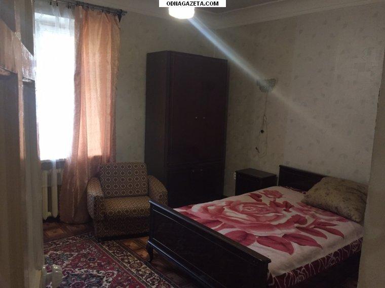 купить Сдается 3-х комнатная квартира в кривой рог объявление 1