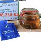 купить Чай lianhua lung Сlearing Tea от  кривой рог объявление