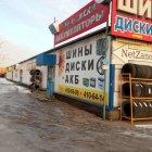 купить Продаю торговый павильон в Нижнем Новгороде,  кривой рог объявление