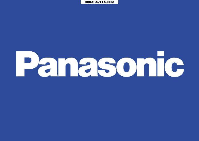 купить Чехия, Завод Panasonic, г. Пардубице. кривой рог объявление 1