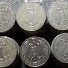 купить Подам монеты Украины 10 коп 1992  кривой рог объявление