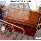 купить Перевезём Ваше пианино с погрузкой, подъёмом  кривой рог объявление