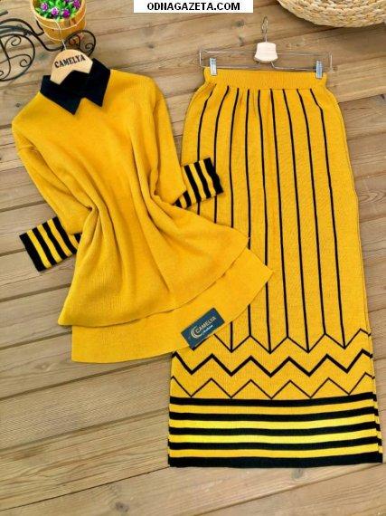 купить Одежда оптом от 1000 прямых кривой рог объявление 1