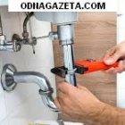 купить услуги сантехника замена труб канализации водопровода  кривой рог объявление