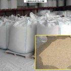 купить Реализуем пескоструйный песок от производителя Ооо  кривой рог объявление