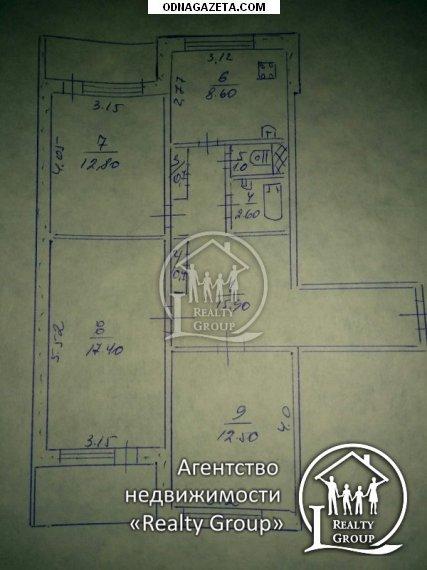 купить Предлагаем хорошую полнометражную квартиру улучшенной кривой рог объявление 1