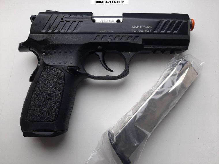 купить Сигнально-стартовый пистолет Kuzey A100 - кривой рог объявление 1