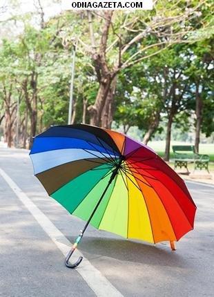 купить Ремонт (( Зонтиков )) любой кривой рог объявление 1