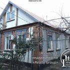 купить Продажа кирпичного дома на Дунайской 25000.  кривой рог объявление