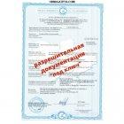 купить Предоставим услуги по оформлению разрешительной документации:  кривой рог объявление