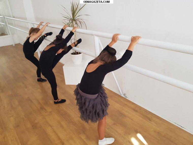 купить Школа спортивного бального танца! Групповые кривой рог объявление 1