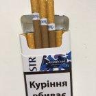 купить Продам оптом сигареты Strong (Армейские).   кривой рог объявление