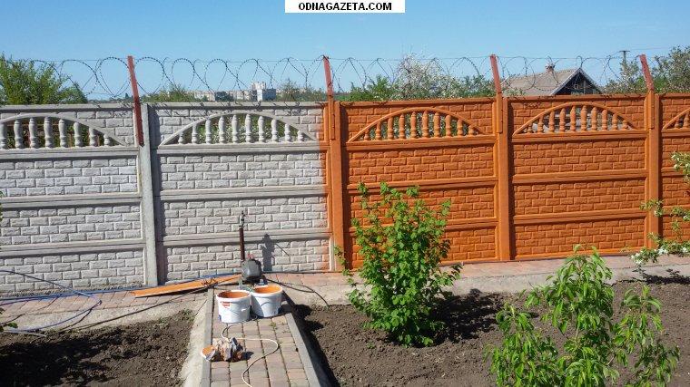 купить Покраска бетонных заборов - 0687874865 кривой рог объявление 1