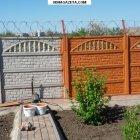 купить Покраска бетонных заборов - 0687874865 Юрий.  кривой рог объявление