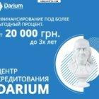 купить Кредитуем от 10-400 тыс грн на  кривой рог объявление