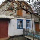 купить Продам дом в селе Новоивановка. Ухоженный  кривой рог объявление