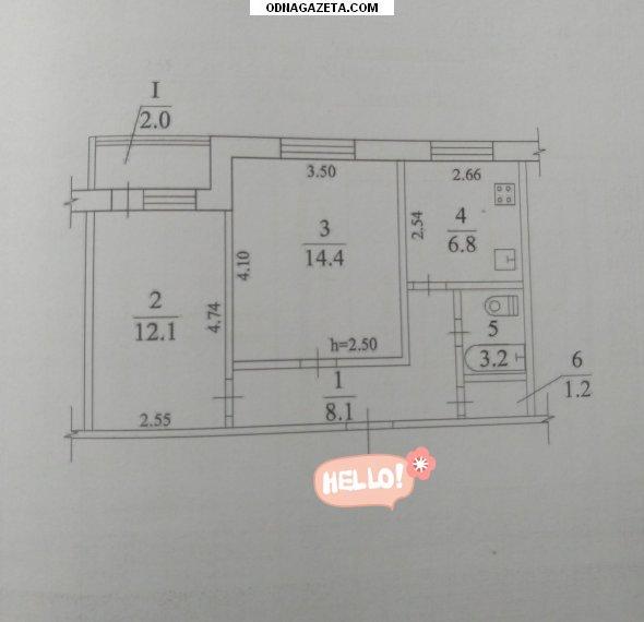 купить Продажа 2-х комн. кв, ул. кривой рог объявление 1
