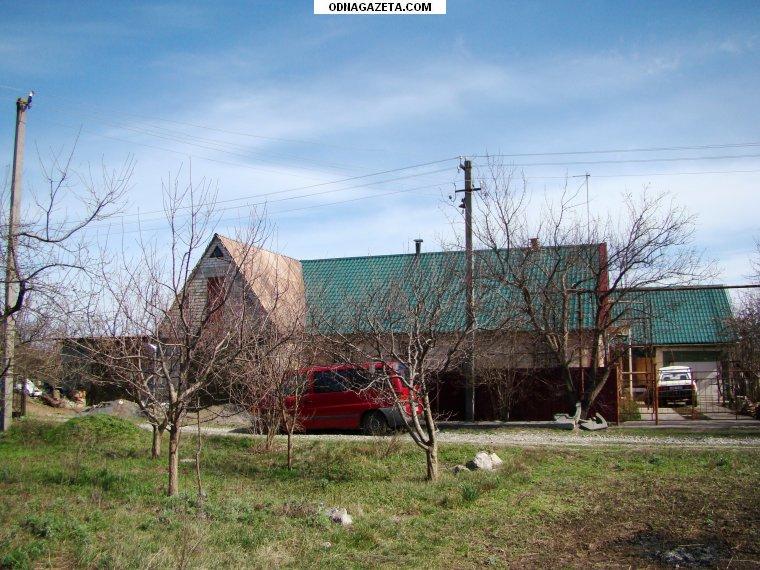 купить Продам дом в Зеленодольске или кривой рог объявление 1