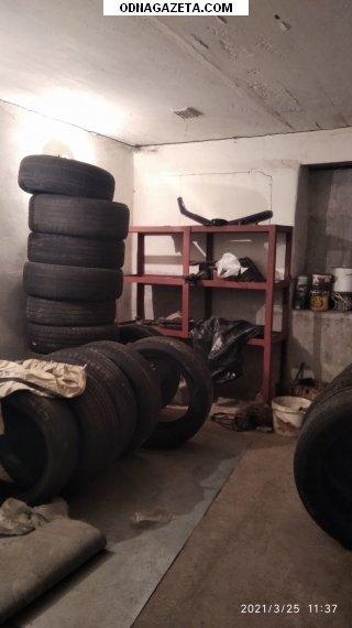 купить Продам гаража совмещенные в кооперативе кривой рог объявление 1