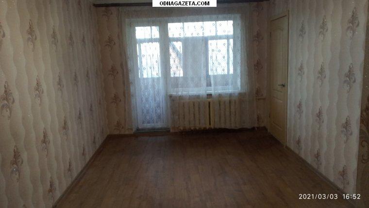 купить Продам квартиру в военном городке кривой рог объявление 1