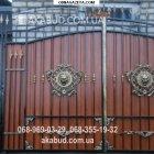 купить Металлические Ворота (Сварные и кованые. Распашные  кривой рог объявление