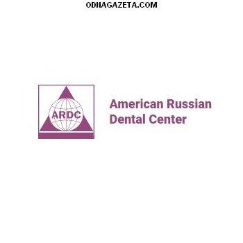 купить Отбеливание зубов не обязательная, но кривой рог объявление 1
