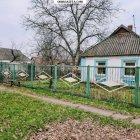 купить Продам земельный участок с домиком в  кривой рог объявление
