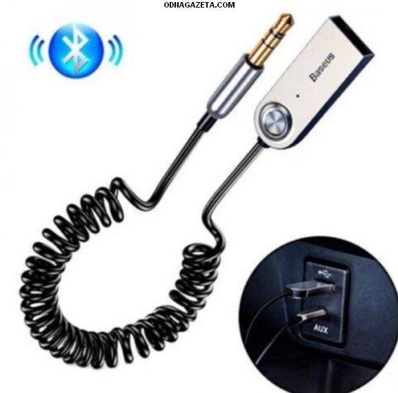 купить Аудио Кабель Baseus Aux Usb кривой рог объявление 1