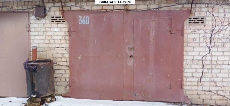 купить Продам гараж в кооператив Шахто кривой рог объявление 1